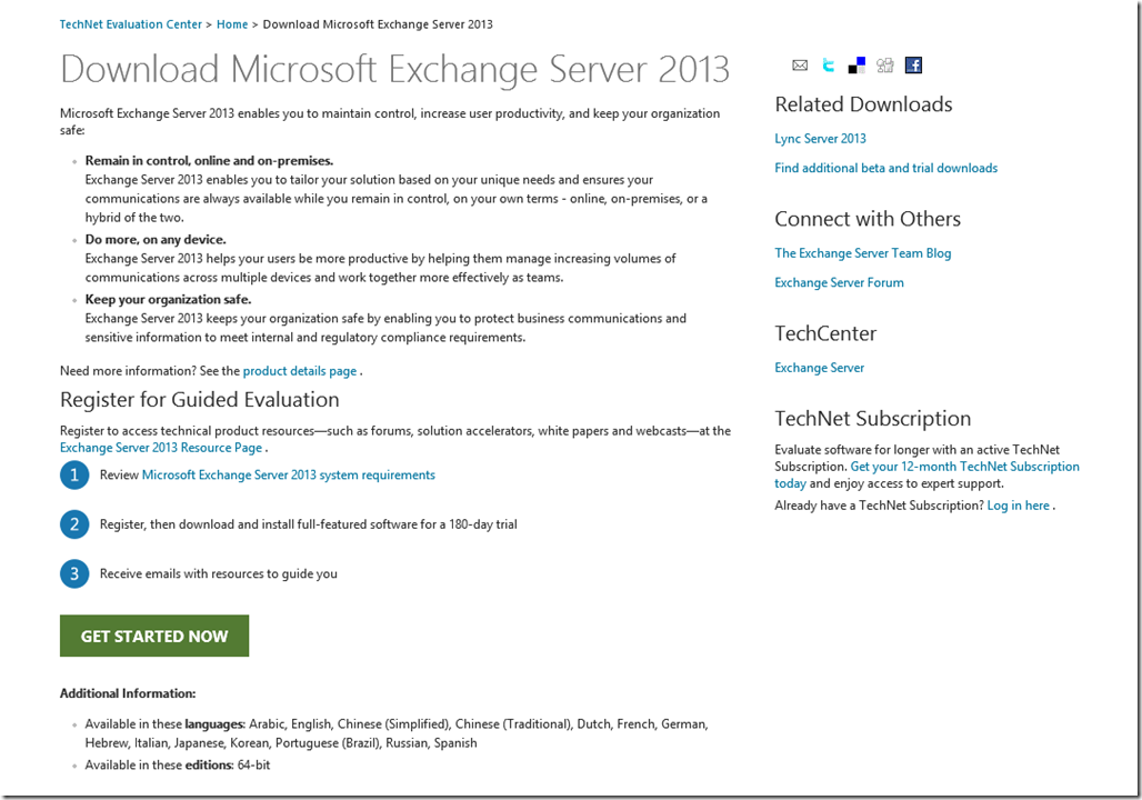 Exchange 2013 Evaluation Edition Download