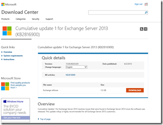 Exchange 2013 CU1 Download