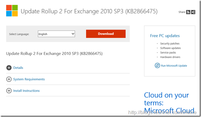 Exchange 2010 SP3 RU2 Download